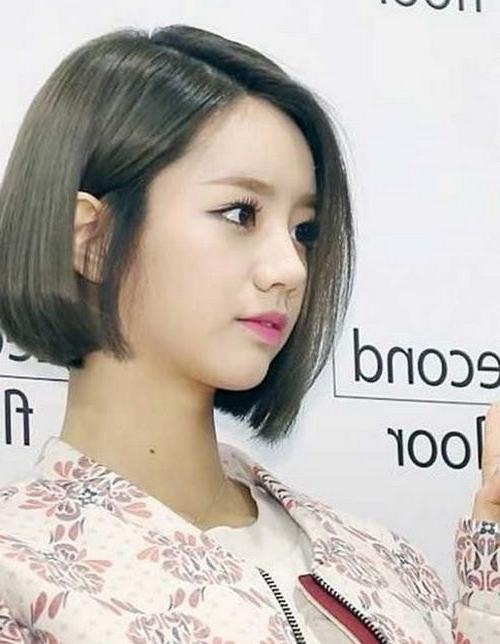 Best 20+ Asian Bob Ideas On Pinterest | Blunt Bob Cuts, Long For Long Bob Hairstyles Korean (View 8 of 15)