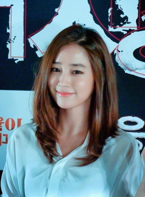 Best 25+ Medium Asian Hair Ideas On Pinterest | Medium Bob With With Regard To Long Bob Hairstyles Korean (View 6 of 15)