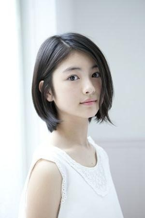 The 25+ Best Asian Short Hairstyles Ideas On Pinterest | Asian Throughout Short Hairstyle For Asian Girl (View 6 of 15)