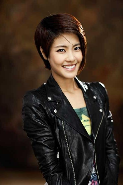 20 Asian Short Haircuts | Short Hairstyles 2016 – 2017 | Most Inside Trendy Korean Short Hairstyles (View 15 of 15)