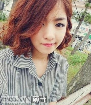 The 25+ Best Korean Perm Ideas On Pinterest | Medium Asian Hair Regarding Short Curly Shag Hairstyles For Korean Girls (View 15 of 15)