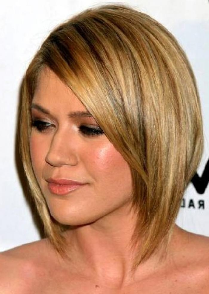 50 Best Hairstyles For Square Faces Rounding The Angles With Short Hairstyles For Square Faces And Thick Hair (View 4 of 20)