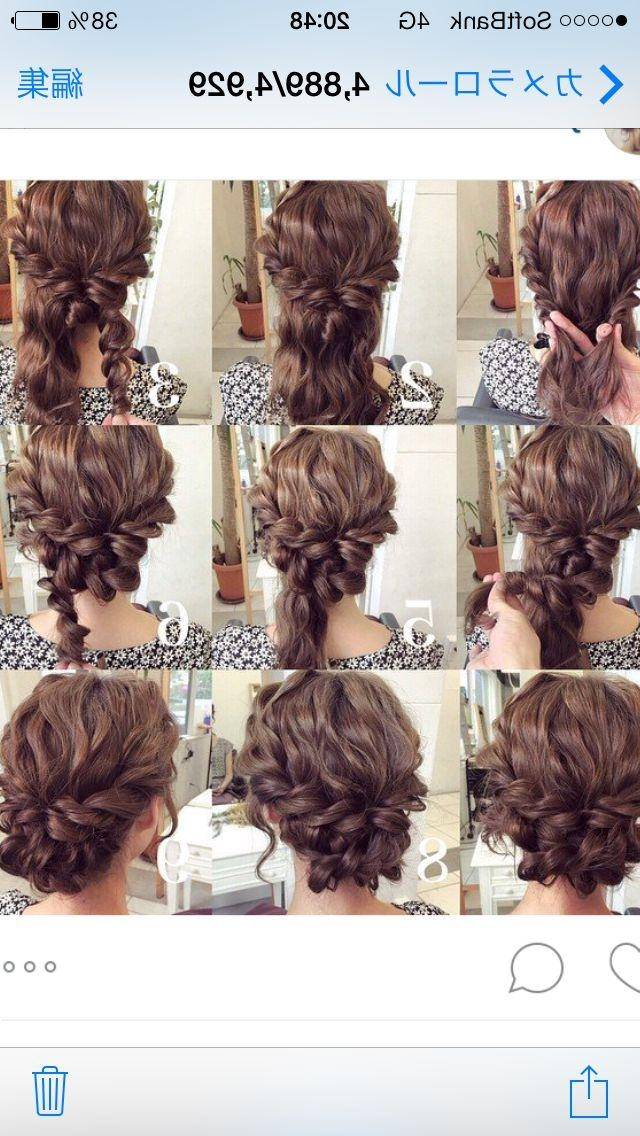 Best 25+ Short Prom Hair Ideas On Pinterest | Short Hair Prom Pertaining To Short Hairstyles For Prom Updos (View 8 of 20)