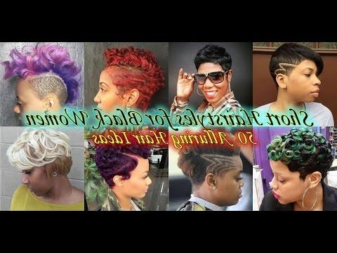 Short Hairstyles For Black Women For 2017 – 2018 Round Faces With Pertaining To Short Haircuts Styles For Black Hair (View 20 of 20)