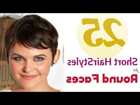 Short Hairstyles For Oval Faces With Glasses With Regard To Short Haircuts For Round Faces And Glasses (View 8 of 20)