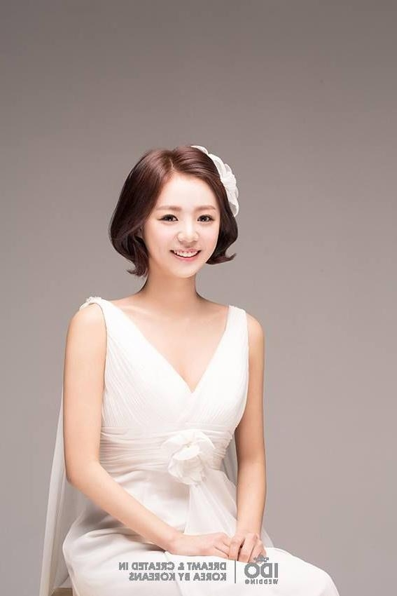 10 Best Wedding Hair Images On Pinterest | Make Up Samples Pertaining To Korean Hairstyles For Wedding (View 1 of 20)