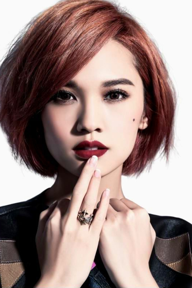 20 New Short Hairstyles For Asian Women | Hairstyle Guru Intended For Edgy Asian Haircuts (View 10 of 20)