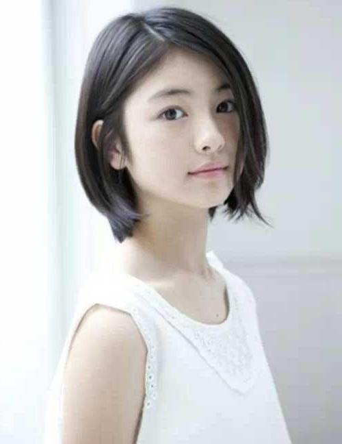 25+ Asian Hairstyles For Women | Hairstyles & Haircuts 2016 – 2017 Pertaining To Asian Haircuts For Women (Gallery 1 of 20)