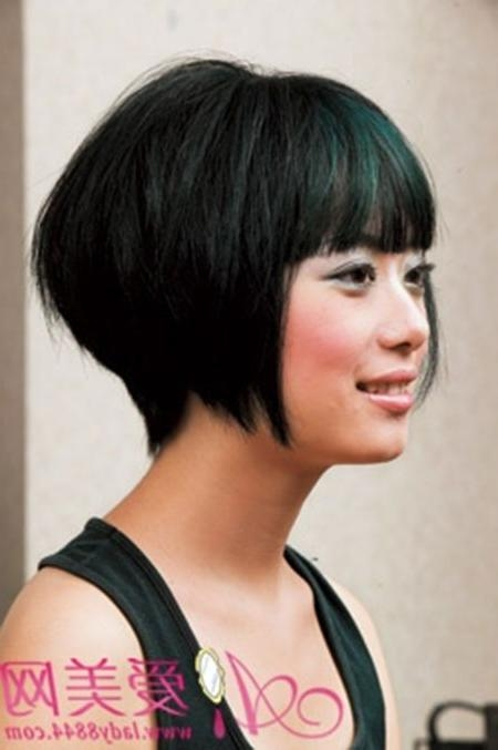 Cute Short Asian Hairstyles | Short Hairstyles 2016 – 2017 | Most In Short Bob Asian Hairstyles (View 14 of 20)