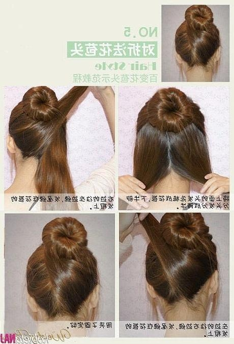 Daily City Girl | Fashion Blog: Back To School: Hairstyles Regarding Easy Korean Hairstyles (View 11 of 20)