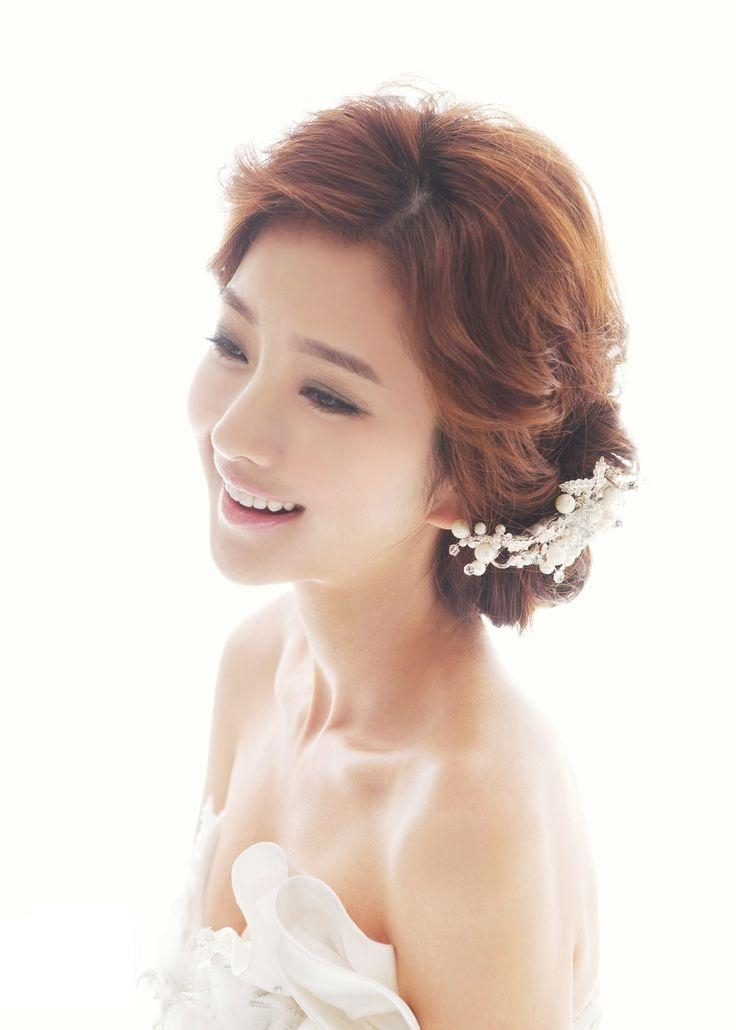 Korean Girls Top Ten Trendy Wedding Hairstyles – Hairzstyle In Korean Hairstyles For Wedding (Gallery 6 of 20)