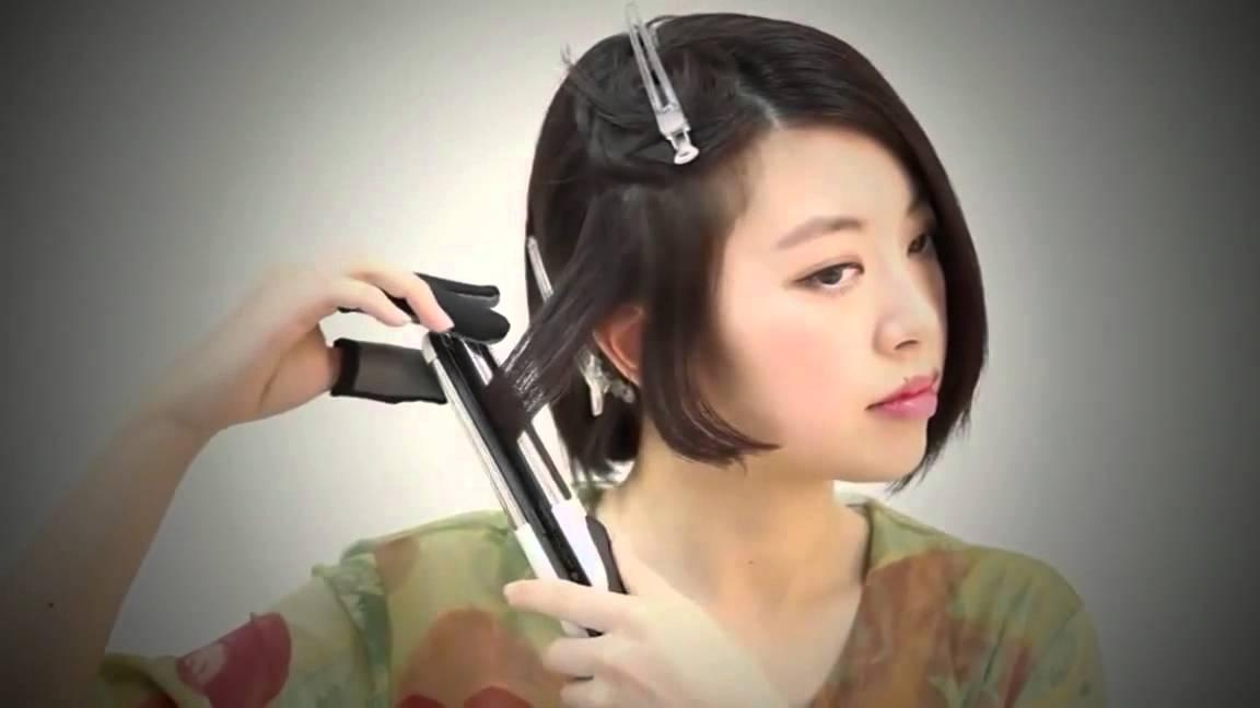 Short Wavy Hair Tutorial With Straightener ♕ Cute Asian With Cute Korean Hairstyles For Short Hair (View 19 of 20)
