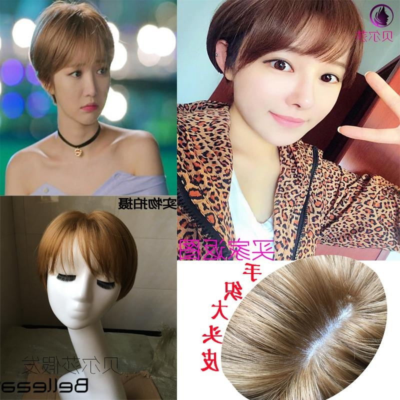 South Korean Drama She Was Pretty Same Hairstyle Wig Blonde Brown Regarding South Korean Hairstyles (View 17 of 20)