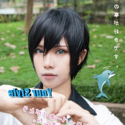 Well Liked Japanese Pixie Haircuts With Regard To Japanese Hitman Reborn Cosplay Wig Synthetic Short Boy Pixie Cut (View 20 of 20)