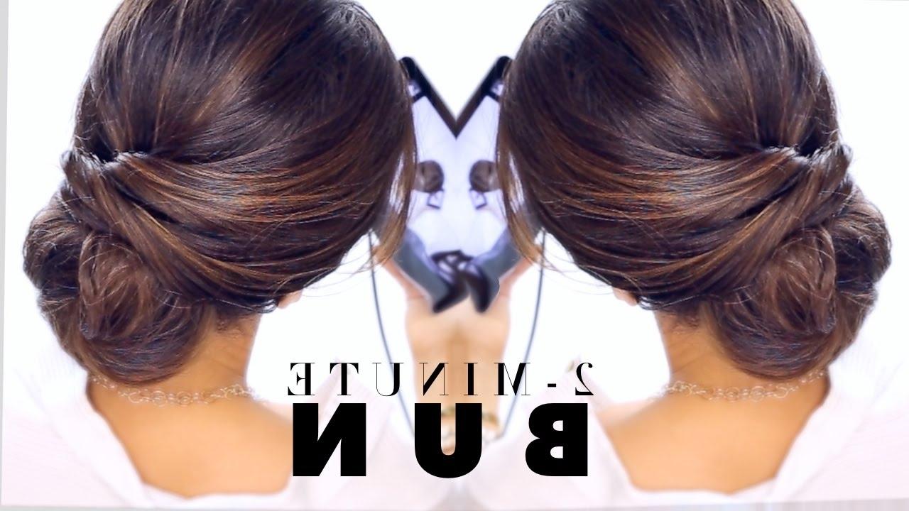 2 Minute Elegant Bun Hairstyle ☆ Easy Updo Hairstyles – Youtube Inside Simple Hair Updo Hairstyles (View 1 of 15)