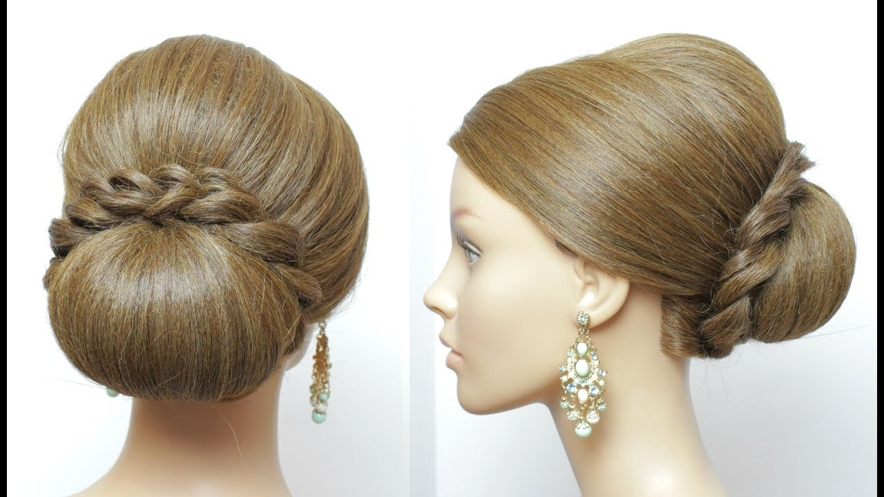 Bridal Hairstyle For Long Hair (View 5 of 15)