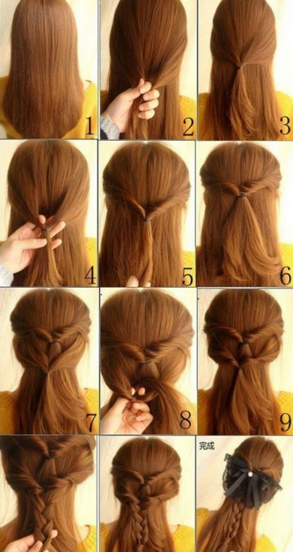 Easy To Do Hairstyles Fabulous For Long Hairation Hair Stock Photos Throughout Cute Updos For Long Hair Easy (Gallery 8 of 15)