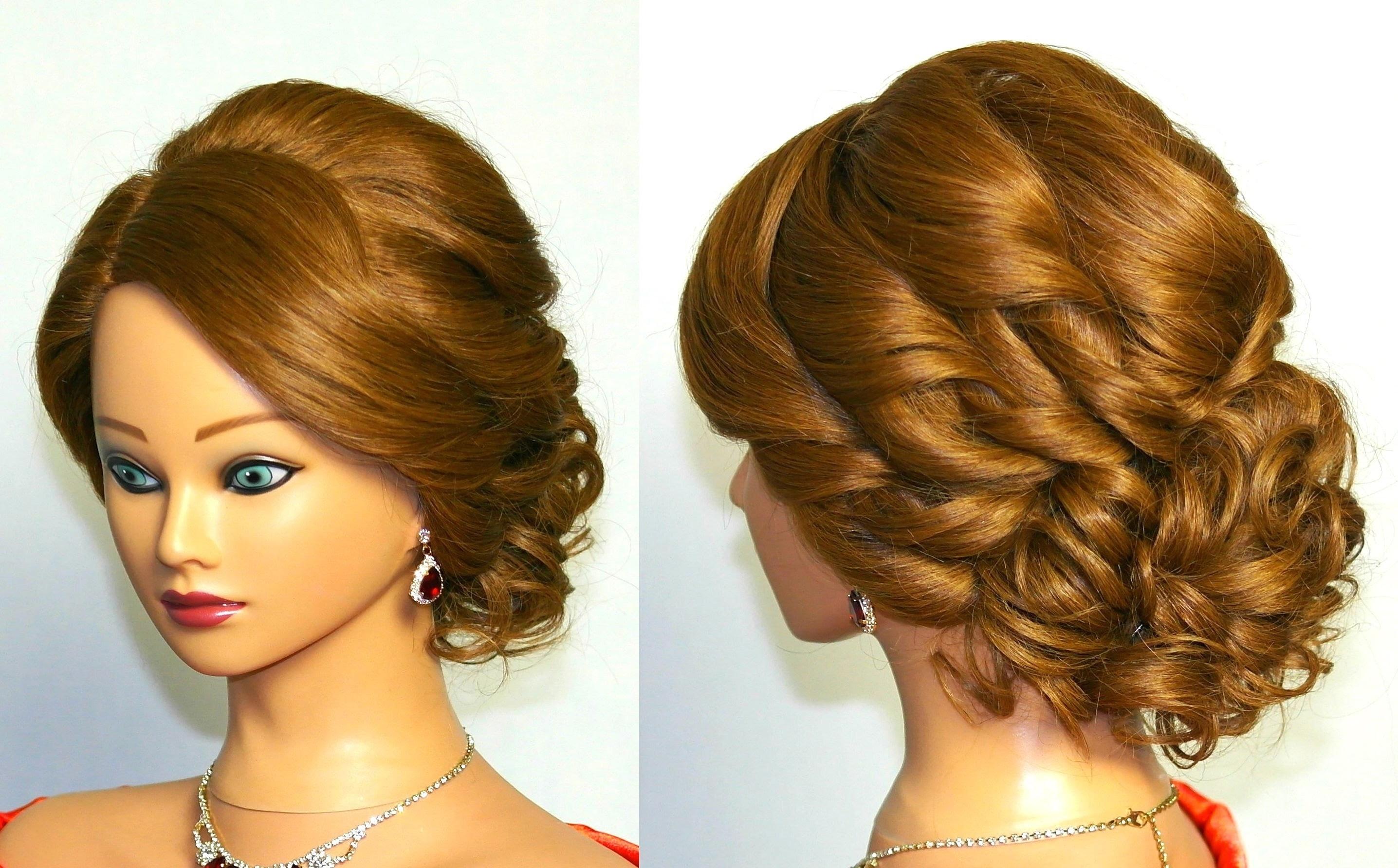 Formal Hairstyles Updos Braided Fresh Wedding Hairstyles For Medium For Fancy Updo Hairstyles For Medium Hair (View 12 of 15)