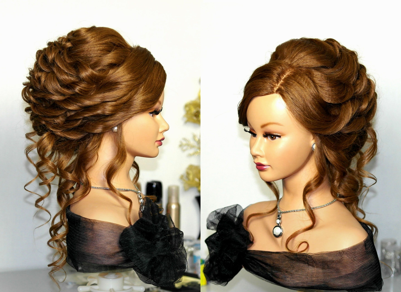 Mesmerizing Updo Bun Hairstyles For Weddings About Hairstyles For Inside Updo Bun Hairstyles (View 15 of 15)