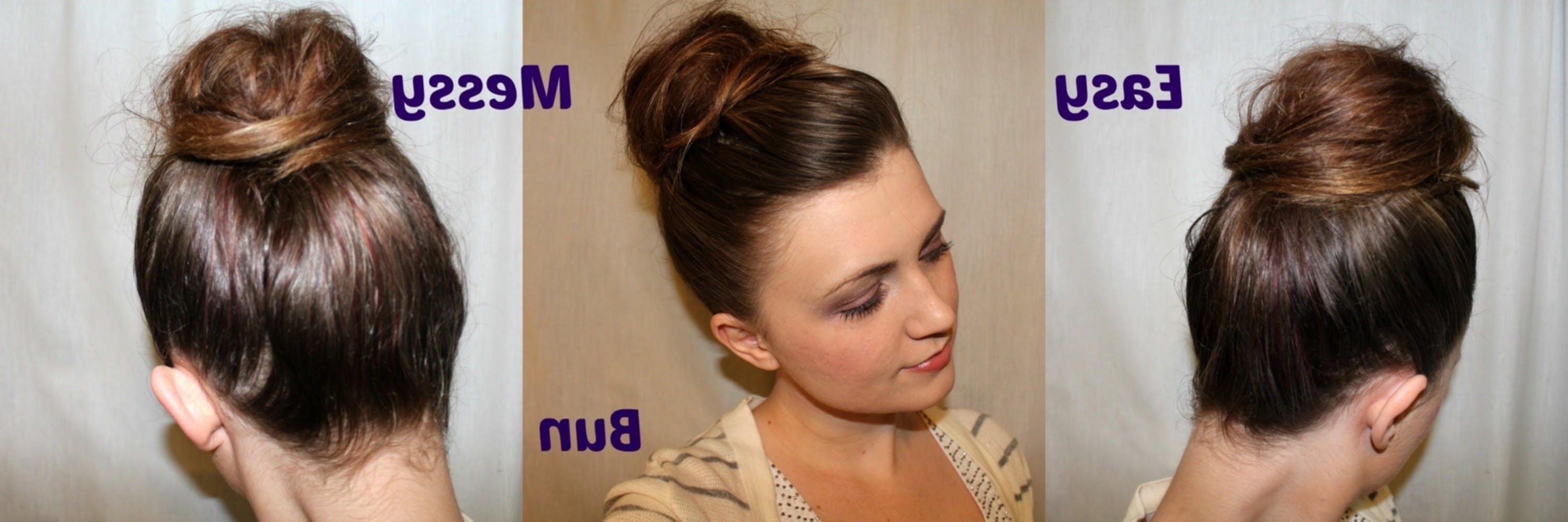 Messy Bun Medium Length Hair Cute Easy Messy Bun Hairstyle Tutorial Intended For Messy Hair Updo Hairstyles For Long Hair (View 11 of 15)