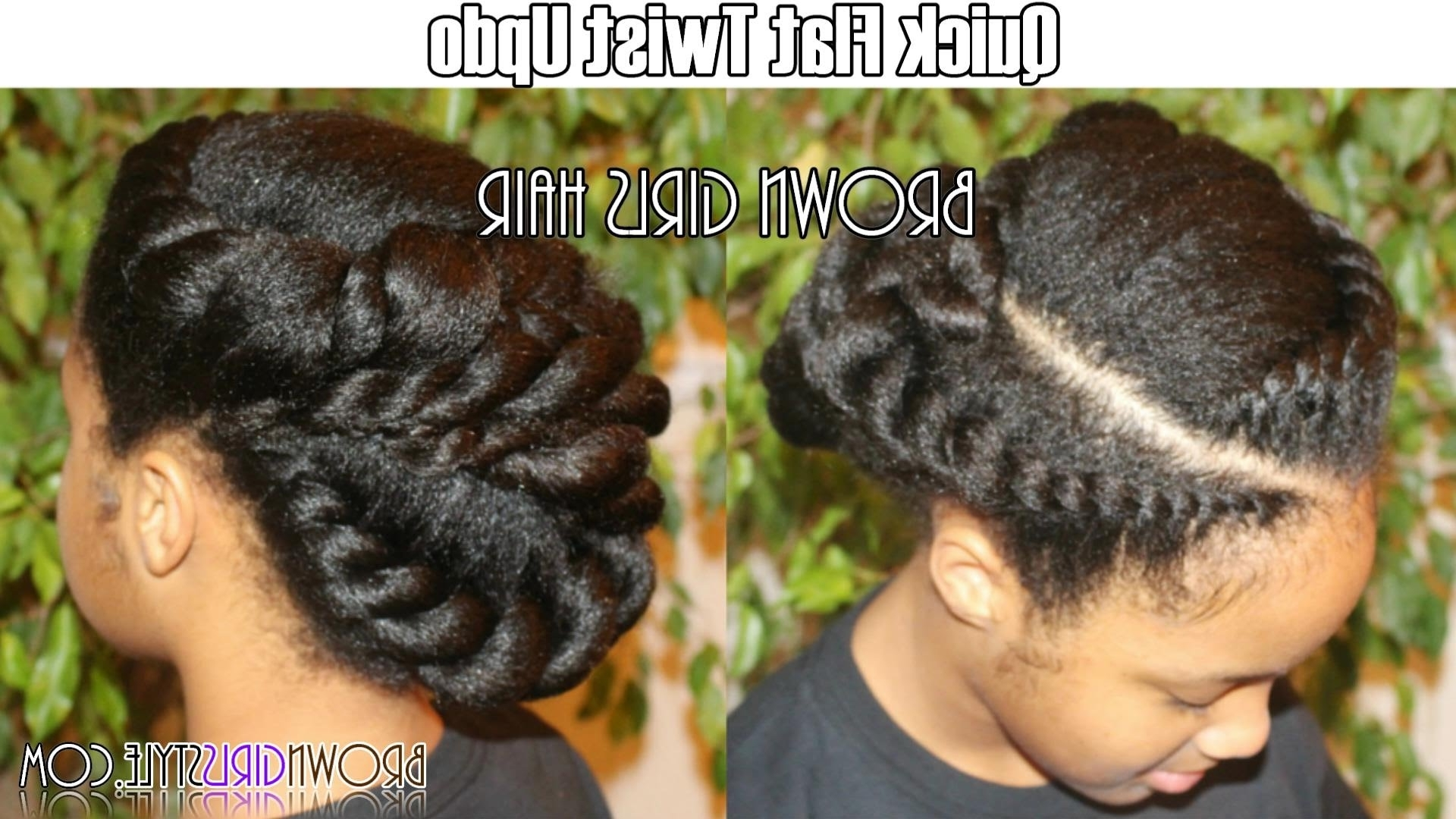 Quick Flat Twist Updo | Natural Hairstyle – Youtube In Quick Twist Updo Hairstyles (View 13 of 15)