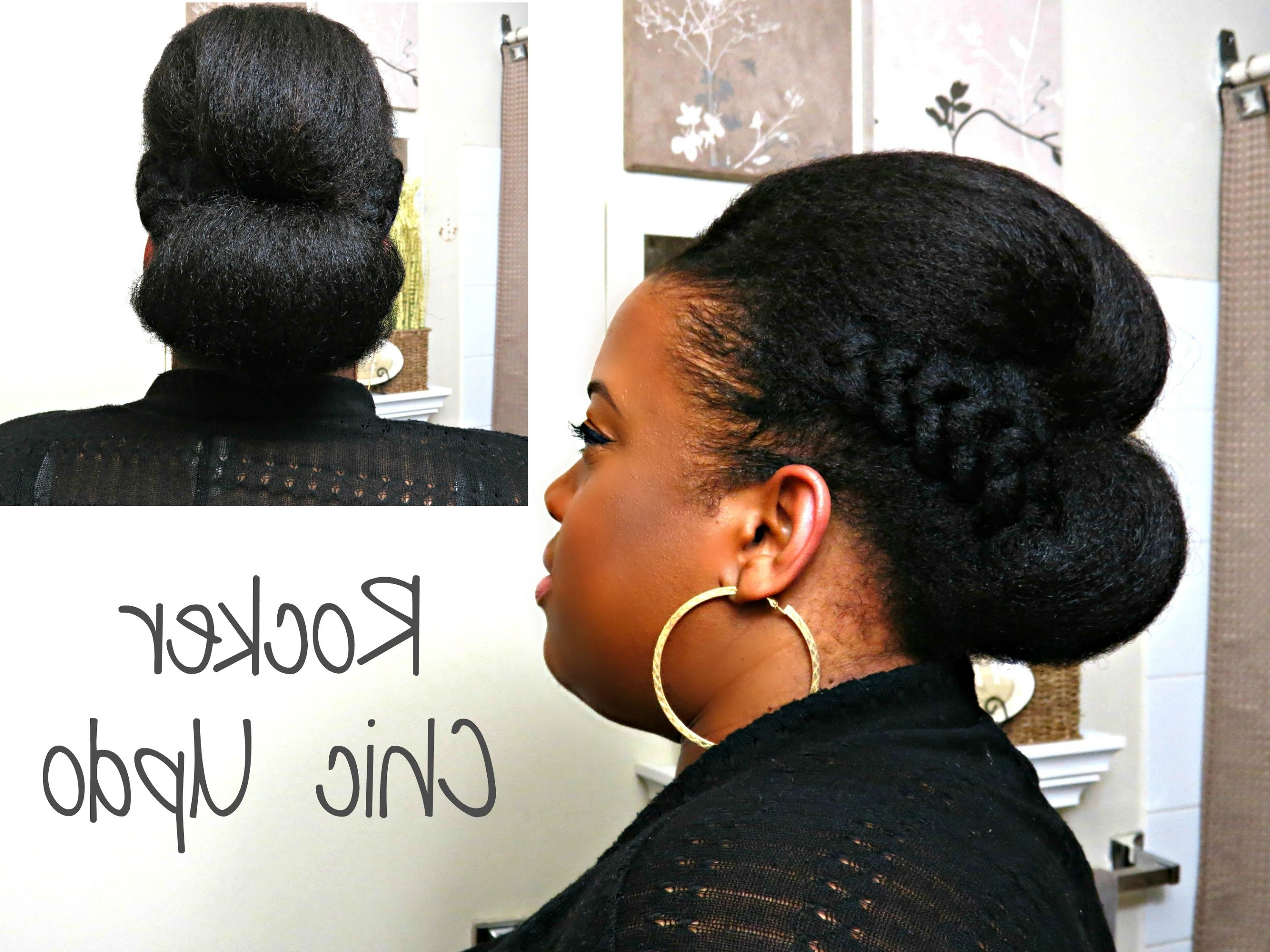 Rocker Chic Updo Natural Afro Textured Hair – Youtube Within Updos For Long Natural Hair (View 8 of 15)