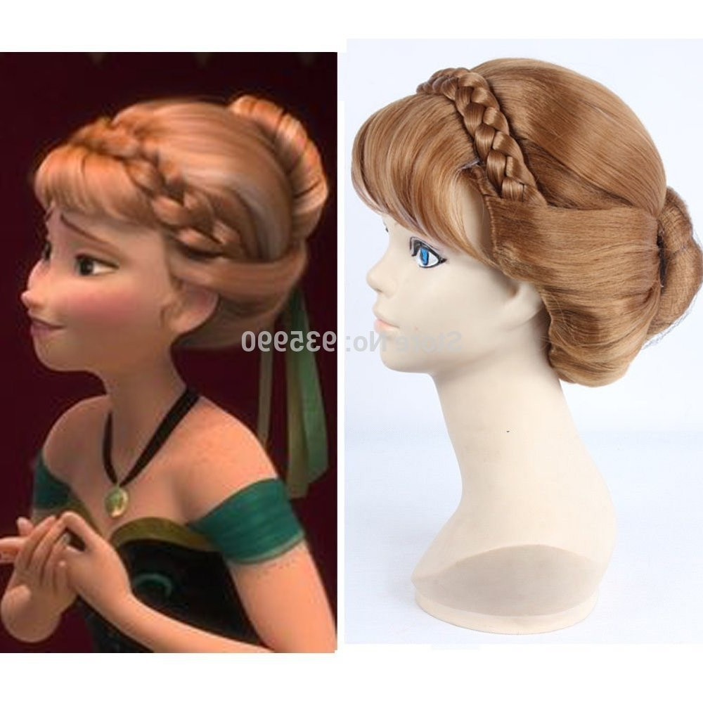 Updo Hairstyles For Kids | Find Your Perfect Hair Style Within Children's Updo Hairstyles (View 14 of 15)