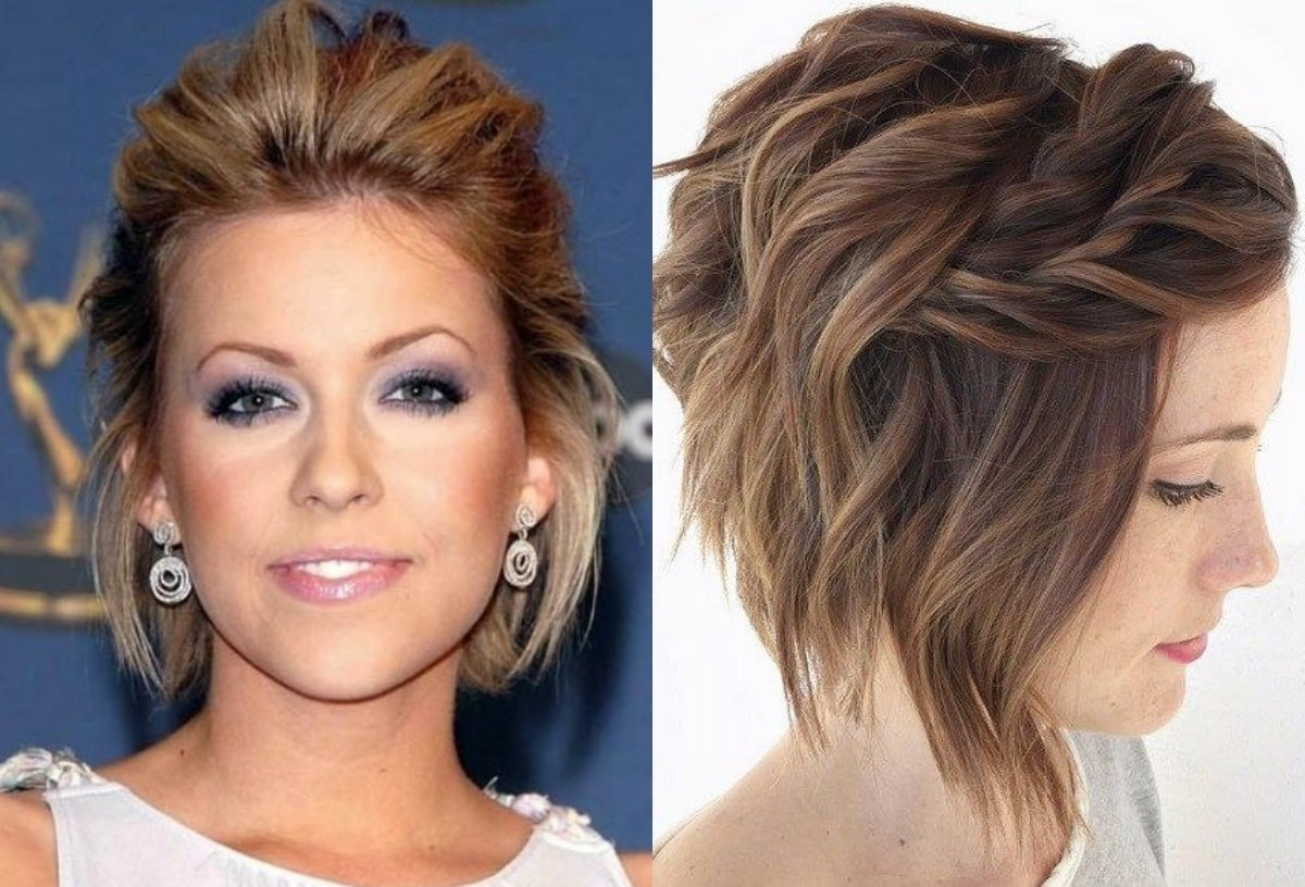Photo Gallery Of Updo Hairstyles For Bob Hairstyles Viewing 13 Of