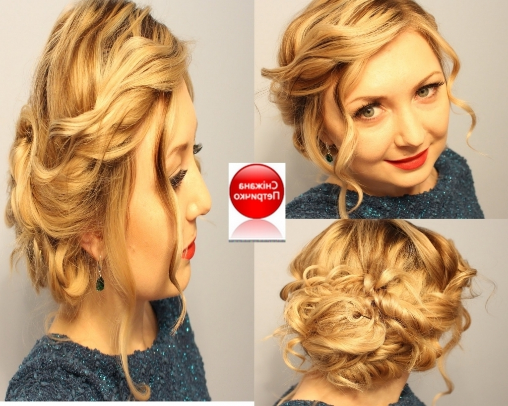 Updos For Curly Long Hair Curly Long Hair Updos Holiday Hair With Regard To Curly Updos For Medium Hair (View 12 of 15)