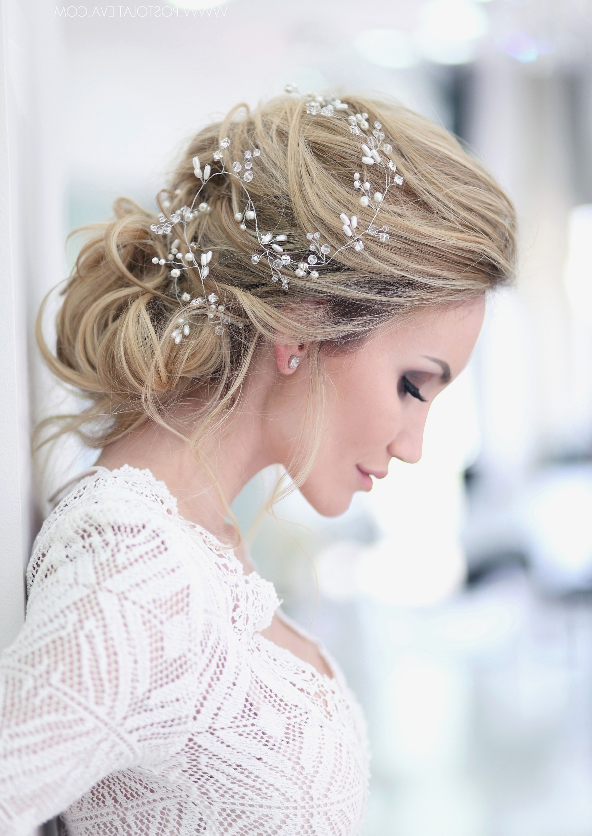 2018 Roll Hairstyles For Wedding With Regard To Wedding Hairstyles Roll Luxury Wedding Hairstyles Wedding French (View 3 of 15)