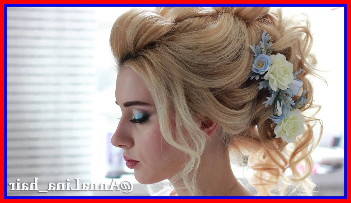 Marvelous Bridal Updo Wedding Hairstyle Prom Curly Look Long Hair Th Within 2017 Updo Wedding Hairstyles For Long Hair (View 13 of 15)