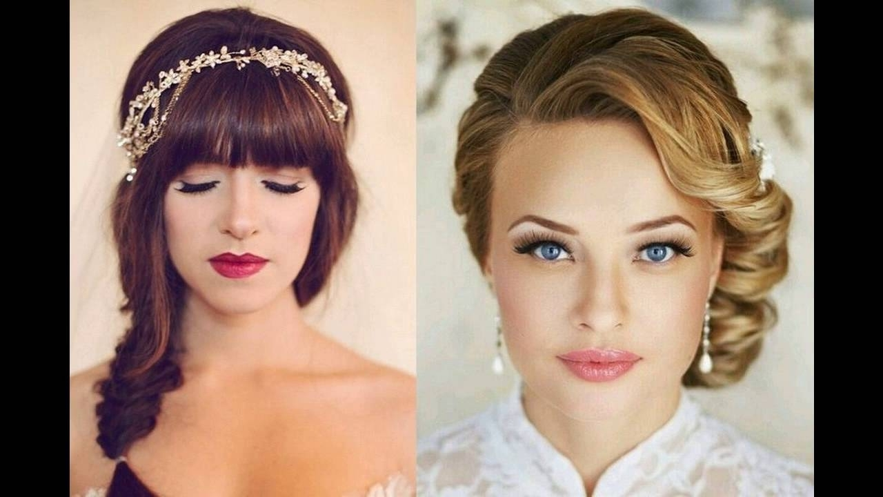 Most Recently Released Wedding Hairstyles For Your Face Shape Regarding Shape Of Face Is Key Role For Wedding Hairstyle – Youtube (View 8 of 15)