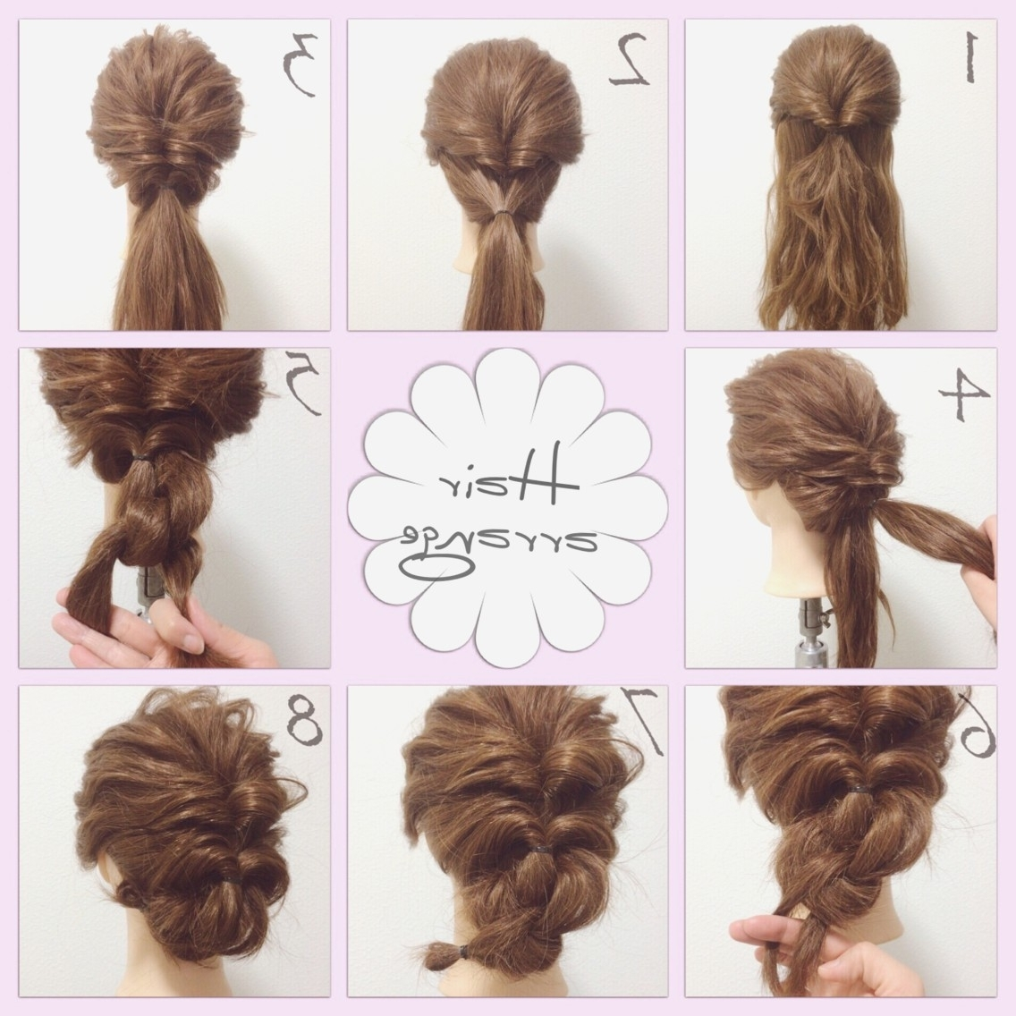 Braid Hairstyles : Top Easy Braided Hairstyles For Shoulder Length For Trendy Medium Length Braided Hairstyles (View 3 of 15)