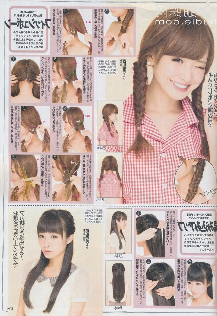 Favorite Japanese Braided Hairstyles Regarding 24 Best 发型 Images On Pinterest (View 3 of 15)