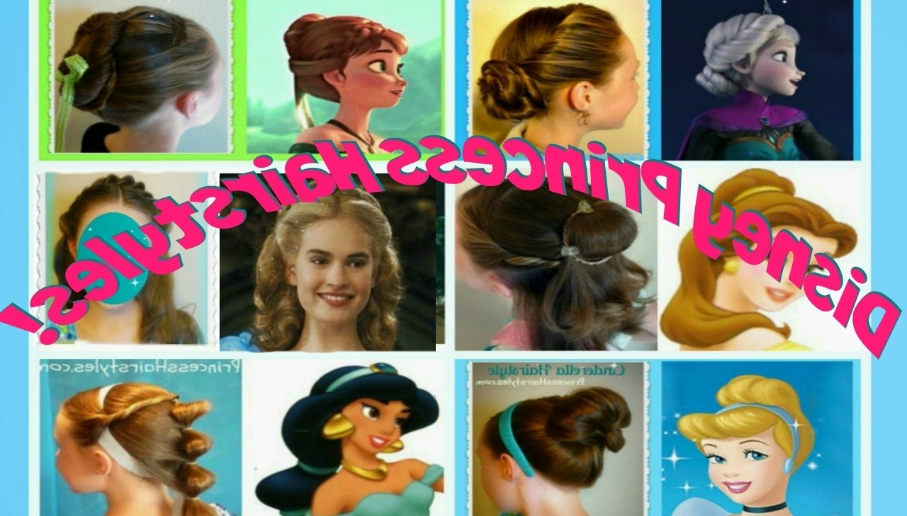 6 Disney Princess Hair Tutorials! – Hairstyles For Girls – Princess Pertaining To Widely Used Princess Tie Ponytail Hairstyles (View 4 of 20)