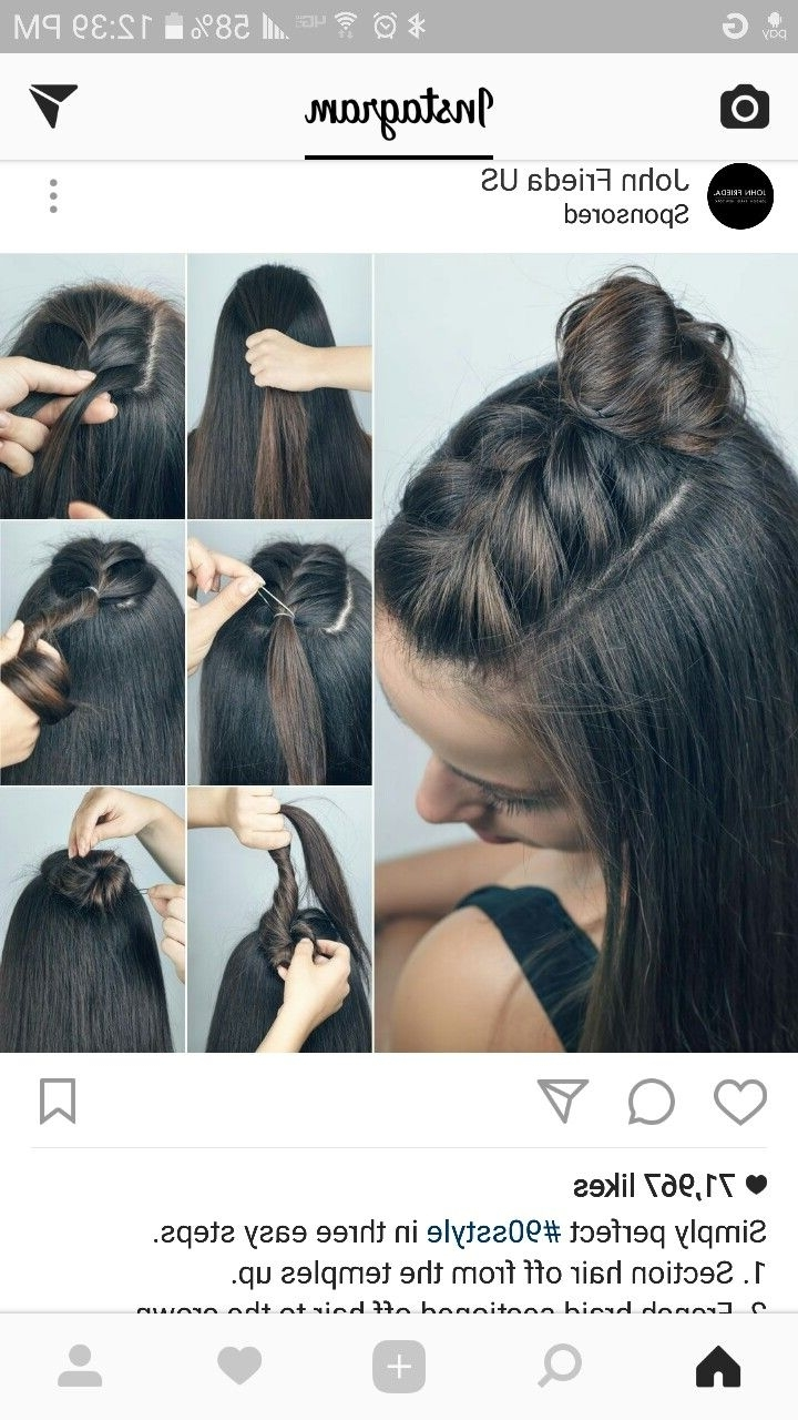 Half Up Braid Top Knot (View 7 of 20)