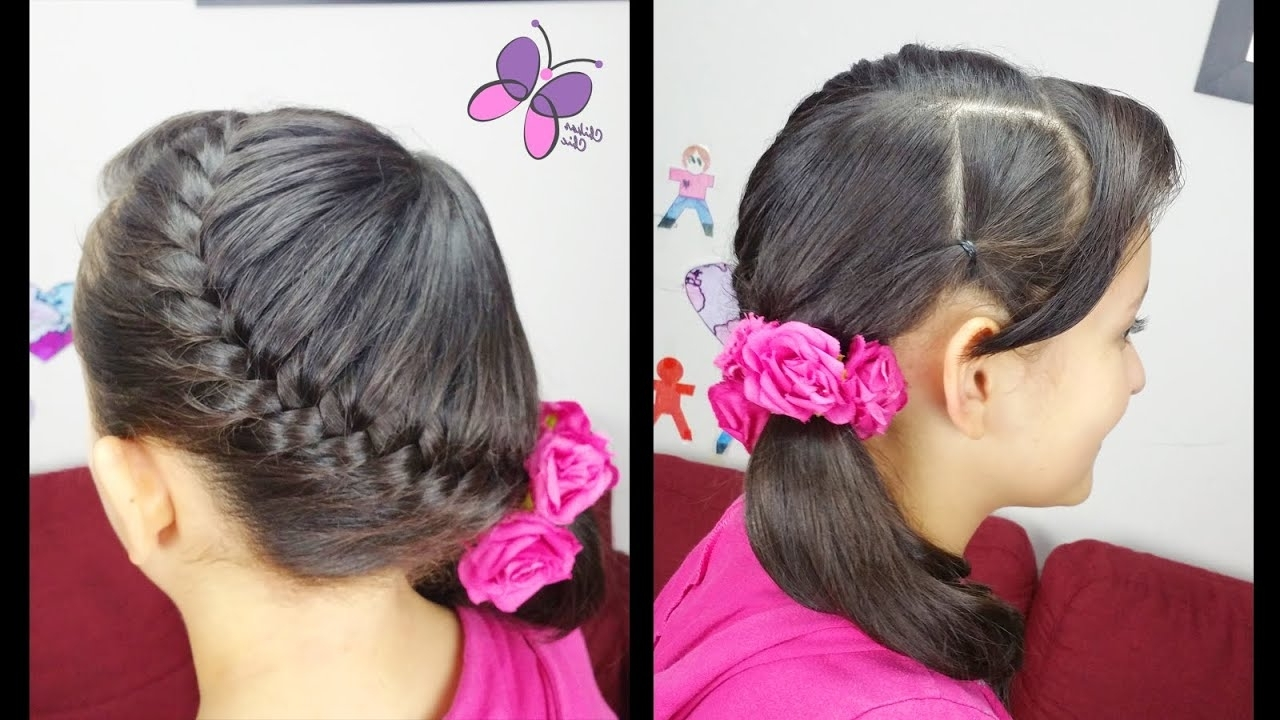 Braids – Youtube Within Latest Diagonally Braided Ponytail Hairstyles (View 1 of 20)