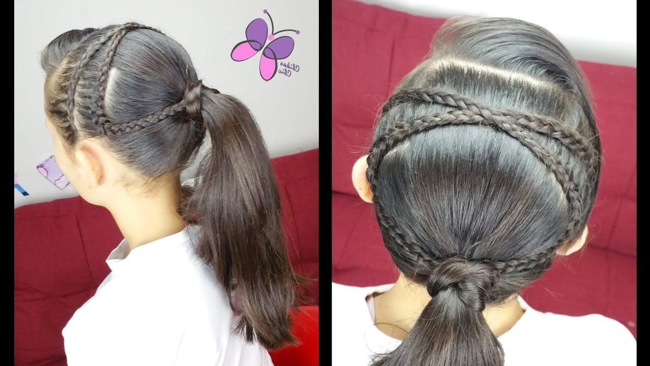 Hairstyles For School (View 11 of 20)