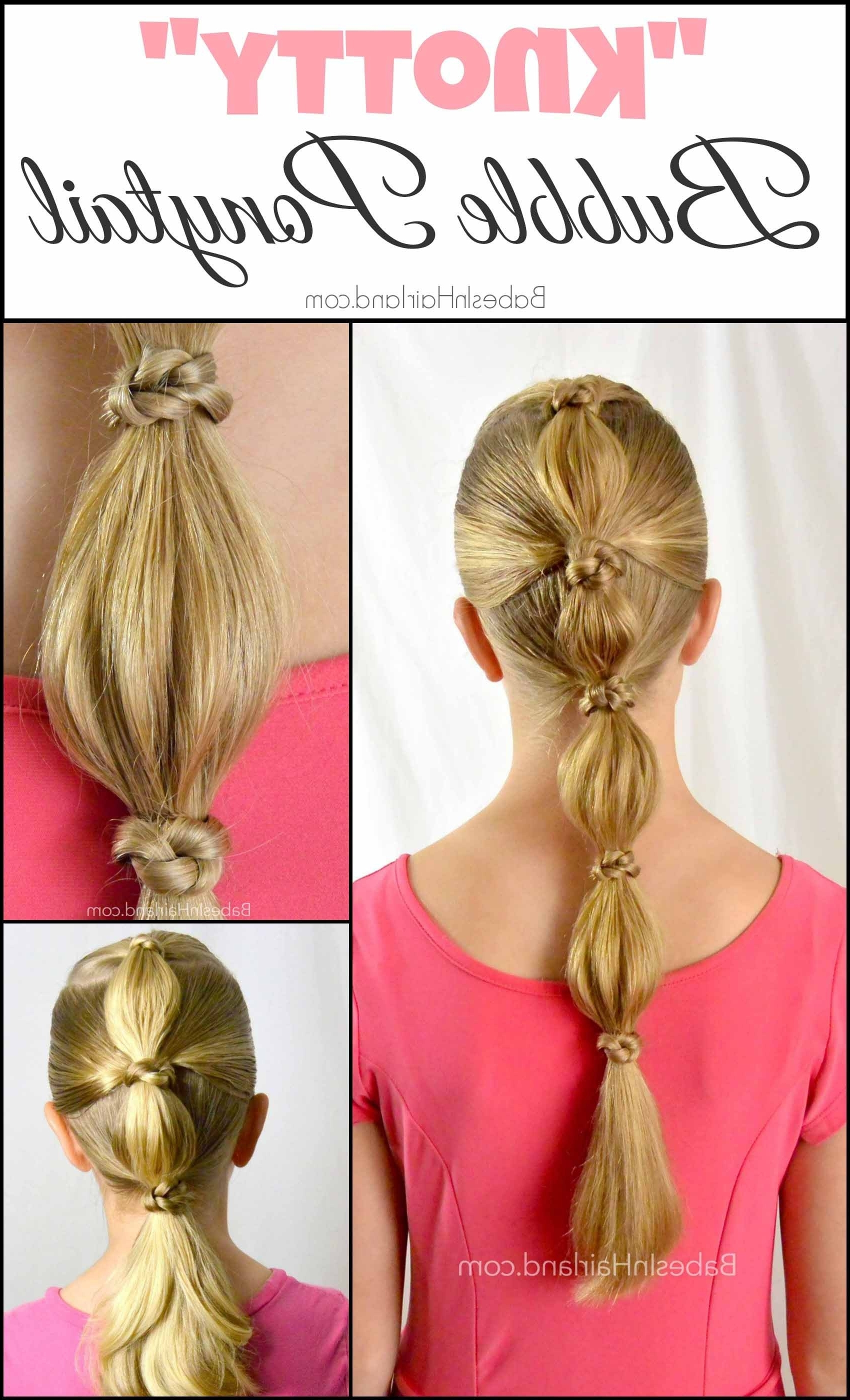 "Recent French Braid Ponytail Hairstyles With Bubbles Intended For Knotty"" Bubble Ponytail – Babes In Hairland (Gallery 11 of 20)"