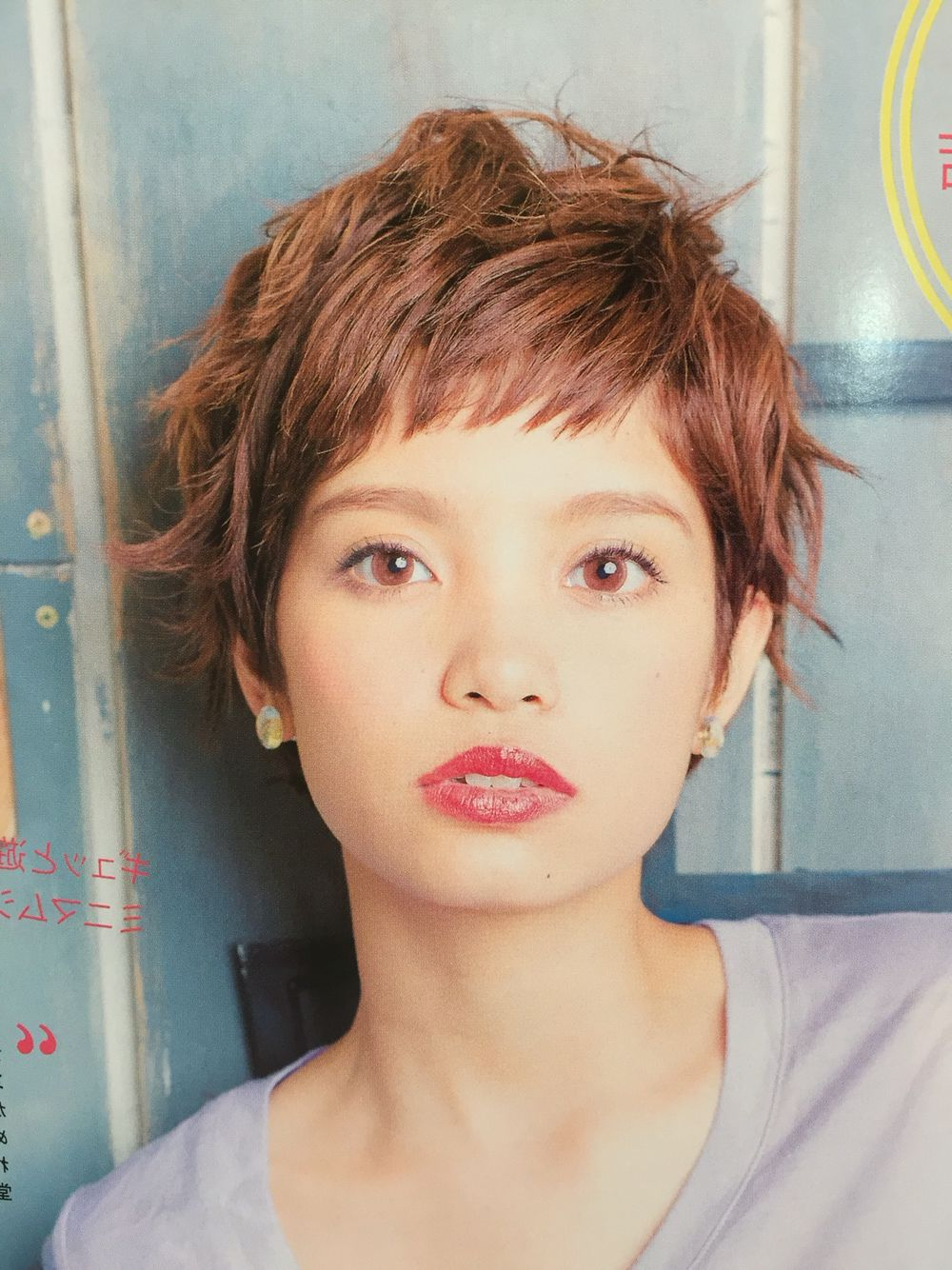 Short Choppy Haircut | Stylish Short Haircuts In 2018 | Pinterest Regarding Layered Pixie Hairstyles With Textured Bangs (View 7 of 20)