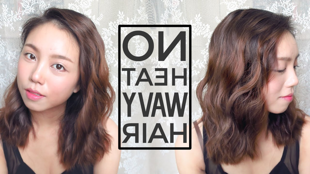 3 Steps No Heat Korean Style Wavy Hair – Youtube In 2017 Heat Free Layered Hairstyles (View 4 of 20)