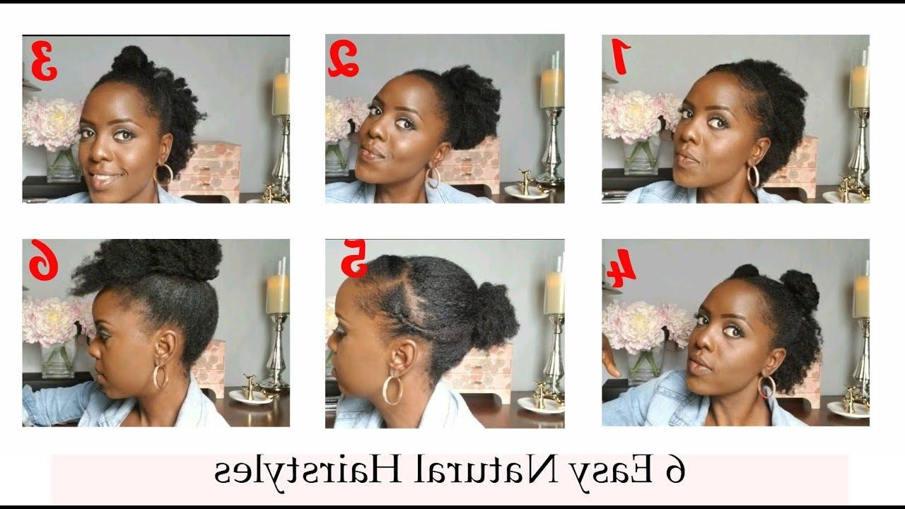 6 Quick Natural Hairstyles For Black Women Short Medium Hair – Youtube Regarding Recent Medium Haircuts For Natural Hair Black Women (View 6 of 20)