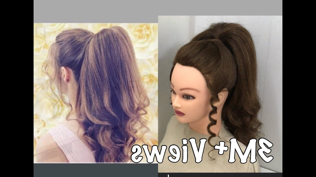 Beautiful Hairstyles With Long Ponytail Trick : Easy Wedding With Regard To Well Liked Voluminous Bridal Hairstyles (View 6 of 20)