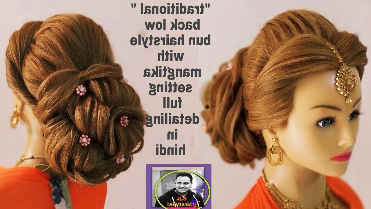 Fashionable Messy Buns Updo Bridal Hairstyles Pertaining To Low Messy Bun Latest Hairstyle 2018/wedding Hairstyle For Long Hair (View 4 of 20)