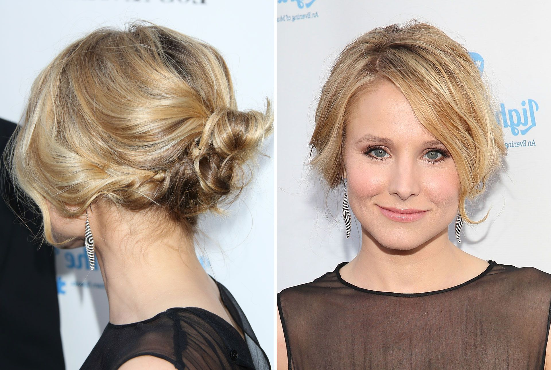 Favorite Loose Wedding Updos For Short Hair Regarding 20 Easy Wedding Guest Hairstyles – Best Hair Ideas For Wedding Guests (View 18 of 20)