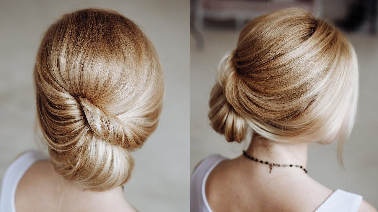 French Twisted Seashell Bun Pertaining To Well Liked Brushed Back Bun Bridal Hairstyles (View 6 of 20)