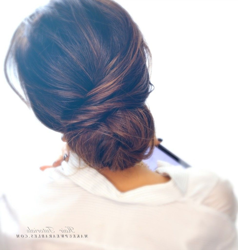 Featured Photo of Messy Bun Wedding Hairstyles For Shorter Hair