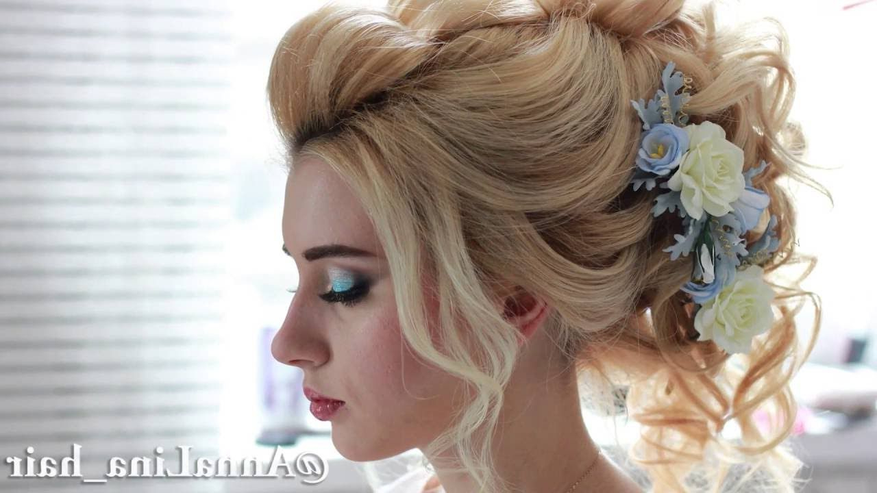 Hairstyles Ideas Throughout Well Liked Formal Curly Updos With Bangs For Wedding (View 12 of 20)