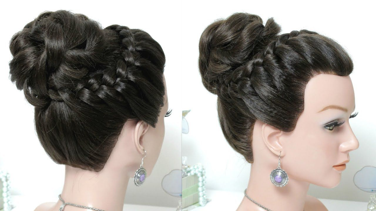 Latest Messy Buns Updo Bridal Hairstyles Throughout Bridal Prom Hairstyle For Long Hair (View 8 of 20)