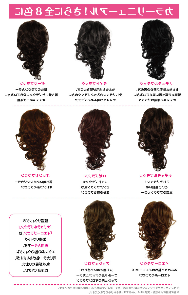 Exrevo: Easy Piling Hair! 'princess Sheng Wig (hard Wave) Mega Prime Within Favorite Winding Waves Hairstyles (View 17 of 20)
